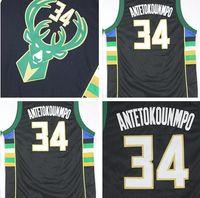 Wholesale Cheap Wholesales New Giannis Antetokounmpo Black Jersey Stitched Basketball Jerseys Shirt Uniform Mix Order