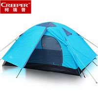 Wholesale Ultra light KG double layer bivvy tent people camping tent for hiking trekking backpacking fishing tourist naturehike
