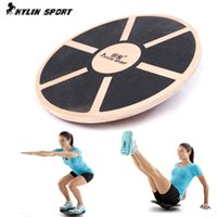 Wholesale Wooden balance board skid counterweight balance training and the training of difficult personal and educational supplies