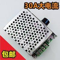 Wholesale V V V V V A Pulse Width Modulation PWM khz DC Motor Speed Control Switch W MAX