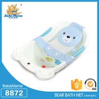 baby tub sponge - 2016 hot sale bear baby bath tub sling support net cloth sponge high quality newborn anti slip shower tub support mesh