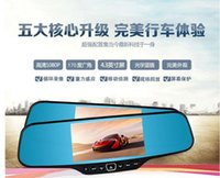 Wholesale car dvd Car Detector Cam Car Dvr Detector Rearview Mirror Vehicle Traveling Data Recorder Double Lens Hd P Inch Monitor