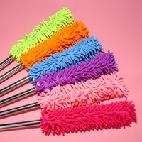 Wholesale Household cleaning dust dust duster duster practical multicolor stall Yiwu department store supply