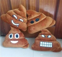 Wholesale Cheap Discounted Decorative Cushion Emoji Pillow Gift Lovly Shits Poop Stuffed Toy Kids Christmas Present Funny Plush Bolster Brown Pillows