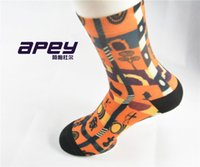 ankle compression - APEY Man outdoor sports socks summer basketball compression socks for men high quality mens elite ankle socks