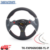 Wholesale Tansky High Quality mm universal MOMO PVC AUTO steering wheel carbon firbre wheels With Horn Button Yellow TK FXP06MOBB YL P