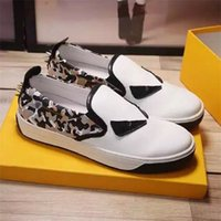 b sets - small monster camouflage panda style rivet set foot shoes leather casual shoes