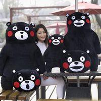 big black bear plush - Huge Big cm Japan Anime Mascot Kumamon Toy Giant Stuffed Plush Soft Cartoon Black Bear Doll Christmas Gifts