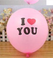Wholesale I LOVE YOU Word Balloon Inch Inch Thick Rounded Latex Wedding Scene Furnishings Print Advertising Marriage Love Courtship Balloon