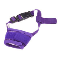 Wholesale S5Q High Quality Adjustable Anti Bite Stop Chewing Dog Barking Sheath Pet Masks AAAGBD