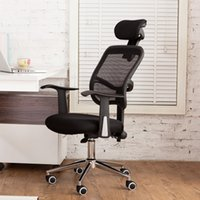 Wholesale Modern Functional Computer Chair Swivel Mesh Fabric Grey Home Office Furniture Rotating Laptop Computer Office Chair Ergonomics