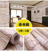 bathroom waterproofing membrane - More Mosaic make up membrane waterproof adhesive wallpaper Kitchen bathroom toilet checker brick grain wallpaper