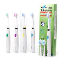 battery powered toothbrush - Seago SG Sonic Electric Toothbrush Whiten Teeth Gums Protection Strokes Per Minute Battery Power Replacement Toothbrush Head