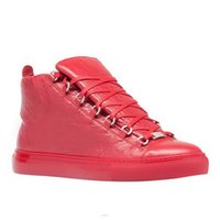 arena shipping - Custom plus size fashion lines mens arena high top kanye west shoes china post