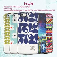 apple si - Brand New Iface Coloured drawing cases following relief protection cases for iPhone and Samsung TPU PC material drop si