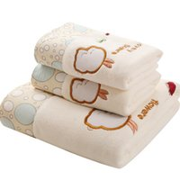 bath set offers - Bath towel towel set skin absorbent couple family travel towel set special offer gifts