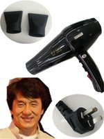 ac trips - Hair Dryer Secador CFQQ Q9 Black Professional Hair dryer Strong Wind Safe Home Hair parlux Dry Products For Business Trip
