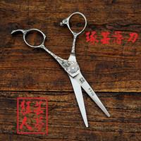 art hairdressing - Fast shipping Professional hair cutting scissors inch C Art Retro Thin blade high grade hairdressing barber scissors