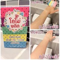 Wholesale Hot rainbow soap Gluta Whitening Soap OMO White Mix Fruits Color Alpha Arbutin Anti Dark Spot DHL