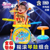 Wholesale Children s shelves drum toy rechargeable version for beginners year old jazz drum music learning puzzle piano drum combination
