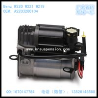 Wholesale Mercedes Benz W220 W211 W219 AIRMATIC SUSPENSION COMPRESSOR AIR PUMP
