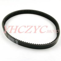 Wholesale Brand New Motorcycle Motorbike Belt Motorcycle clutch transmission belt for Yamaha YP250 Majesty250