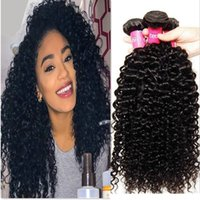 Wholesale 100 Brazilian Human Hair Weave inch Double Weft Extensions Remy Unprocessed Virgin Hair kinky curly wave g pc