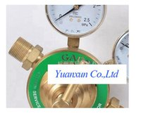 Wholesale G155 series of pipeline with high flow oxygen nitrogen pressure reducer G155200 IN125