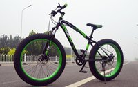 atv snow - 2016 Ultra wide thick tire inch atv stepless speed changing speed cross country snow mountain bike