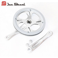 Wholesale Double Mountain Bikes T Silvery Chain Wheel and Crankset Wheel Gear Bolt Bracket Protector Para Electric Bicycle Cover Parts