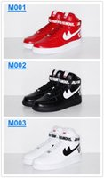 air sport skate shoes - 2016 AIR HIGH SUPREME SP Men and Women Skateboarding Shoes Fash shipping Fashion lover high top sport supreme AF1 Skate shoes