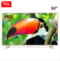 Wholesale TCL50 inch LED LCD TV large Viewing the king Android smart TV built WiFi electronic resolution P Full HD TV