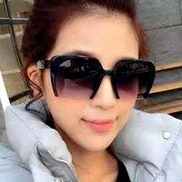 avant garde sunglasses - A210 Korean mainstream sunglasses lens frame avant garde color UV sunglasses sunglasses f805