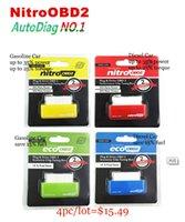Cheap NitroOBD2 Gasoline Benzine Cars NitroOBD2 Diesel Chip Tuning Box NitroOBD More Power & Torque Nitro OBD Plug and Drive Nitro OBD2 4pcs a lot
