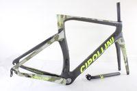 Wholesale NK1K Carbon fiber frame road bike