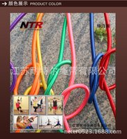 Wholesale NTR knight elastic rubber band on the rope Trampoline braided rope rope outdoor playground