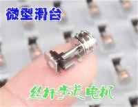 mini stepper motor - Japan Mini Stepper motor slide slide wire rod of phase small step motor
