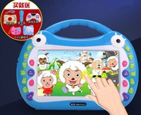 baby learning videos - 7 inch video Zaojiao years old Child under the age of baby boy learning to sing karaoke OK story machine
