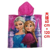 bamboo ties - Cotton Kids Bath Towel With Cap Years New arrive Nissen Cartoon Hooded Bathrobe