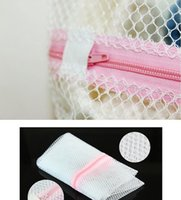 Wholesale 2000pcs CM Washing Machine Specialized Underwear Washing Bag Mesh Bag Bra Washing Care Laundry Bag in best price and qualty bag