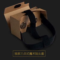 Wholesale DIY Google Cardboard V2 D glasses paper boxes Virtual Reality Viewing google Version II Glasses for iphone S plus SE Samsung s7 hot