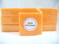 body soap bar - 70 Gms BAR KOJIC ACID PAPAYA SKIN LIGHTENING SOAP BARS