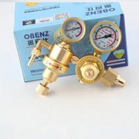 Wholesale All copper drop resistance gas saving type Argon valve Argon Regulator OBZ