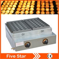 Wholesale FY R Gas type pan Takoyaki maker fish ball grill