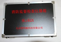 Wholesale HL162A fire supervision and inspection instrument box