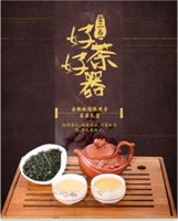Wholesale Bama tea Anxi Oolong tea Tieguanyin tea Bamboo tea tray tea product portfolio