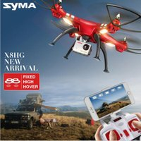 Wholesale Boutique toys Syma X8HG The latest product RC drone With G CH Axis Altitude Hold Headless Mode remote control Quadcopter