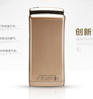 Wholesale Hotel automatic induction high speed double jet dry hand dryer drying mobile phone mobile phone hand dryer
