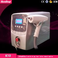 Cheap Professional Q Switch YAG Laser Tattoo Removal Machine Eyebrow Removal Machine Lipline Removal Equipment Tattoo Removal