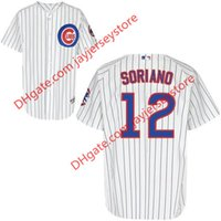 alfonso soriano - Alfonso Soriano Jersey Stitched Chicago Cubs Jersey Baseball Home White Pinstripe